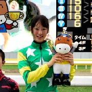 藤田菜七子騎手、今年12勝目 JRA女性騎手の新記録