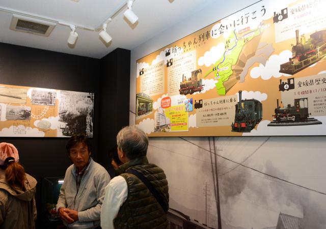 石鎚山サービスエリアにオープンした「坊っちゃん列車ギャラリー石鎚」=西条市