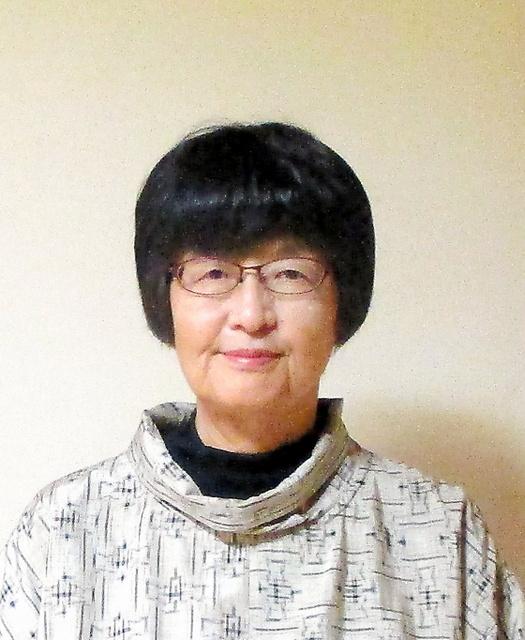 日本ALS協会県支部 若林佑子・副事務局長