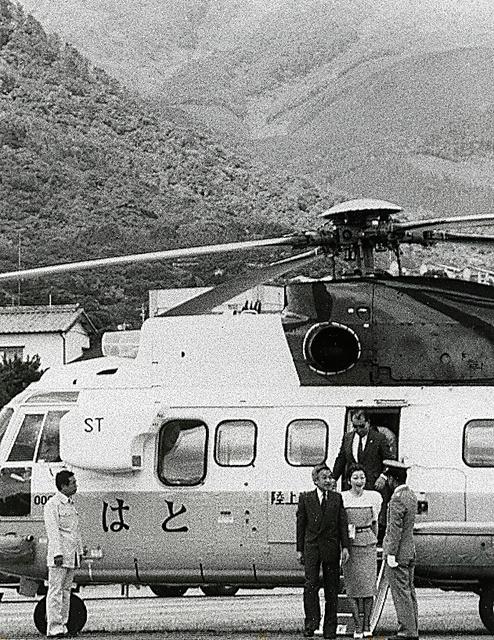 ヘリコプターで降り立った天皇、皇后両陛下=1991年7月10日、長崎県島原市、朝日新聞社撮影