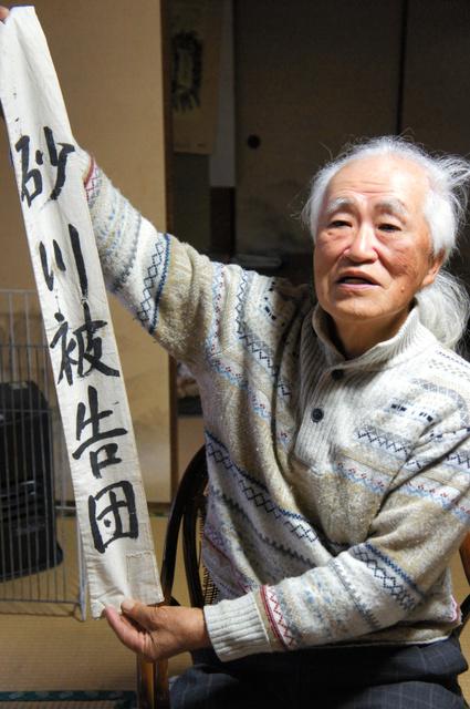【裁判】砂川事件の再審、認めない決定 東京地裁決定を支持 東京高裁->画像>6枚