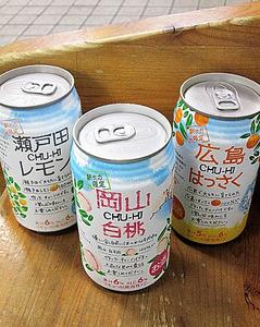 駅ナカ限定缶チューハイ@JR倉敷駅