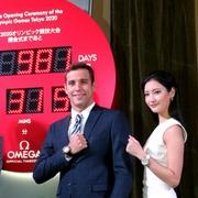 東京五輪まで何日? 銀座にオメガのカウントダウン時計
