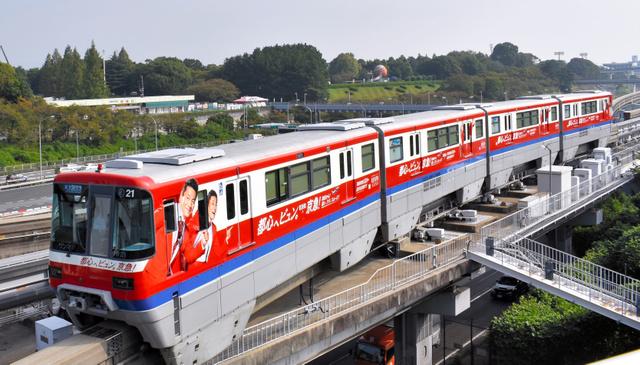 大阪モノレールで運行している京浜急行のラッピング車両