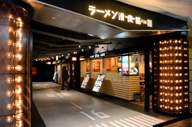 「福岡空港 ラーメン滑走路」の画像検索結果