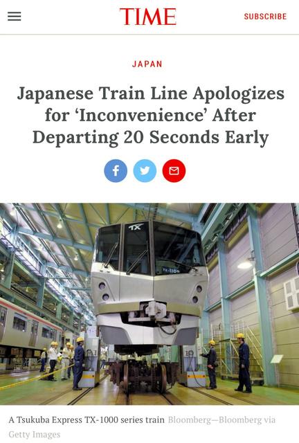 つくばエクスプレスの運行会社の謝罪を伝える米誌タイムのウェブサイト