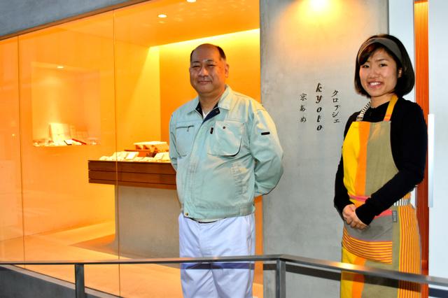 今西製菓の今西政博専務(左)とクロッシェ京都本店の鍋田弘恵店長=下京区