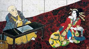 片岡球子「面構 国貞改め三代豊国」(1976年、神奈川県立近代美術館蔵)