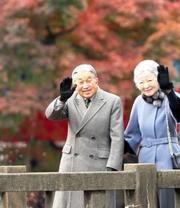 両陛下、開園100年の井の頭公園を散策
