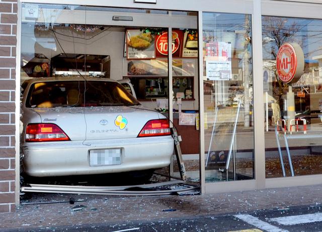 事故画像・動画から車種を特定するスレPart85 YouTube動画>21本 ->画像>517枚