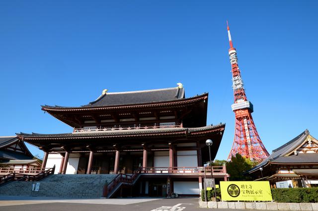 「増上寺」の画像検索結果