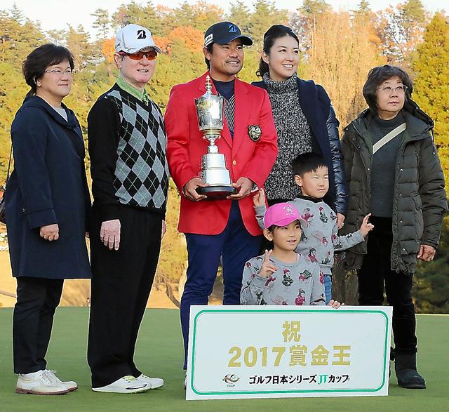 優勝カップを手に父の優さん(左から2人目)ら家族と写真に納まる宮里優作=日刊スポーツ