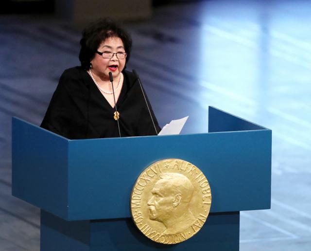 オスロで10日、ノーベル平和賞の授賞式で講演するサーロー節子さん=林敏行撮影