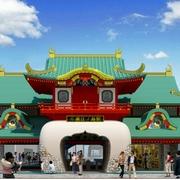 本格的な「竜宮城」へ 片瀬江ノ島駅、五輪前に建て替え