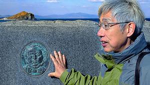 伏見城の焼けた石垣発見