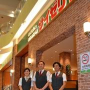あの味、佐賀でも サイゼリヤ1号店、きょうオープン