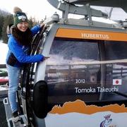 ソチ銀「竹内智香」号、イタリアのスキー場ゴンドラに