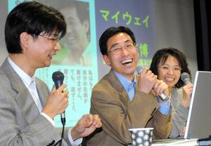 トリオで講演する(左から)菅崎弘之さん、太田正博さん、上村真紀さん。太田さんは最後に「マイウェイ」を歌った=2007年3月17日、名古屋市中区の愛知県医師会館