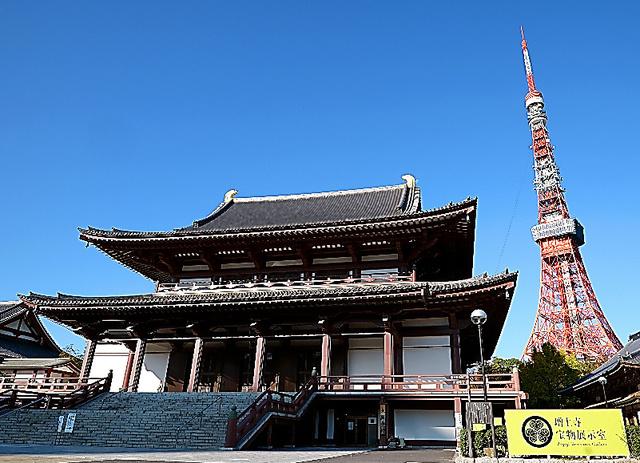 増上寺と東京タワー=東京都港区