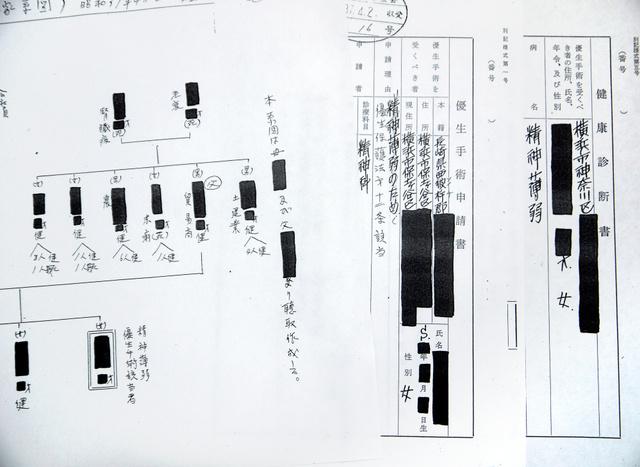 仙台市の人工妊娠中絶を実施している病院 17件 【 …
