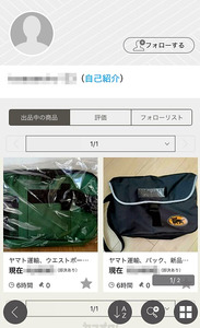 b5ca27b12c DC5m Japan mix in japan Created at 2017-12-19 04:44