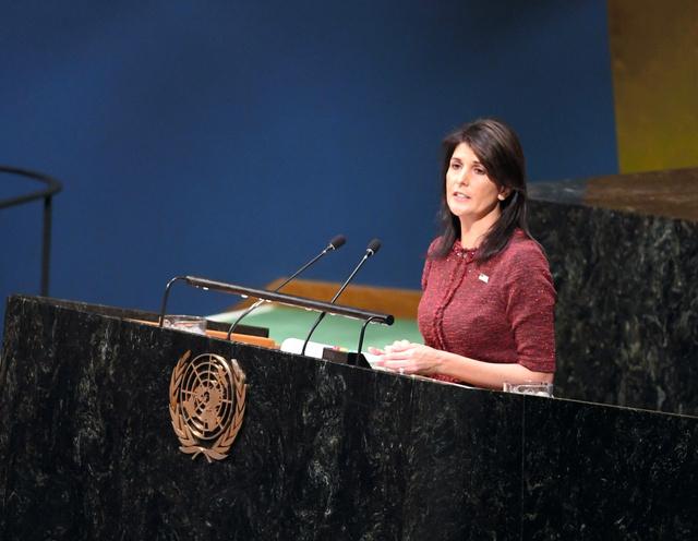 【国連総会】賛成しなかった国と「友情の宴」 米大使、首都撤回決議に ->画像>11枚