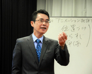 「アニメーション批評を書いてみる」と題して講義する筆者=12月20日、東京・渋谷のイメージフォーラム・ビル