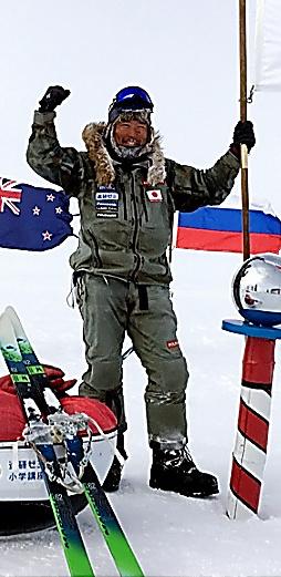 南極点に到達した冒険家の荻田泰永さん=本人提供