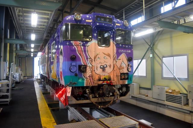 図柄を一新した「こなきじじい」列車