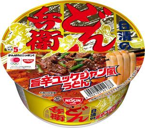 平昌五輪応援のカップ麺3種類 韓国料理をアレンジ