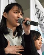 香港・雨傘運動の女神が議会補選届け出 選管の受理焦点