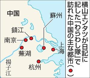 横山エンタツの画像 p1_4