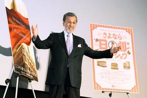 「さよなら日劇ラストショウ」で「ゴジラ」上映後にステージに登場した主演俳優の宝田明さん=2月4日、東京・有楽町
