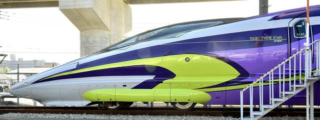 5月まで山陽新幹線を走る「500 TYPE EVA」