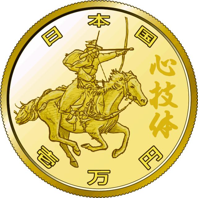 流鏑馬、東京五輪の記念硬貨の図柄に 水泳・柔道なども