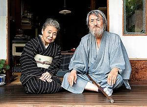 山崎努の画像 p1_13