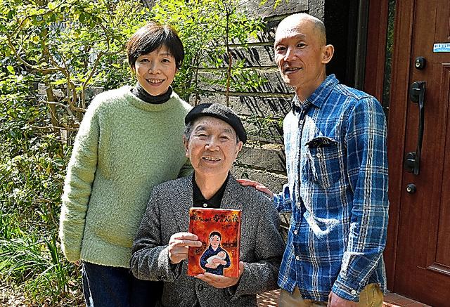 早乙女勝元さん(中央)、次男夫婦の民さん(右)と宏子さん=東京都足立区