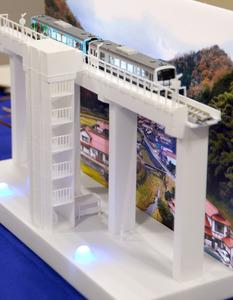 今月廃線の三江線「天空の駅」 ミニチュア模型を発売へ