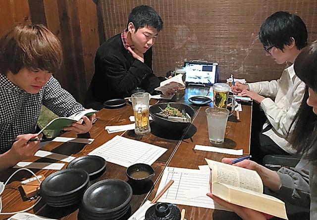「むじな」の句会。左から2人目が浅川芳直さん=仙台市