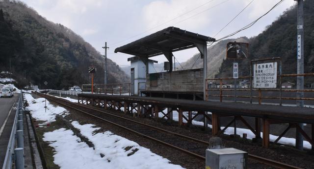 作木口駅=2月下旬、島根県邑南町上田