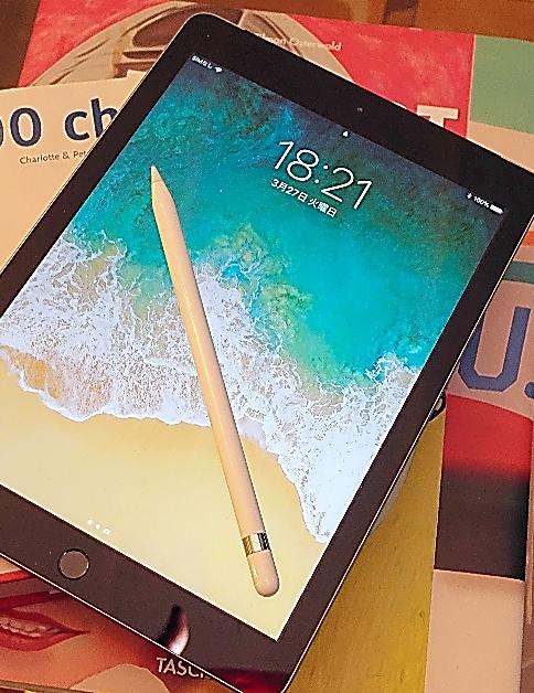 新iPad、本当の狙い