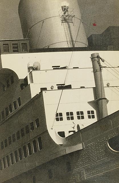 佐久間兵衛「汽船」(1932年)