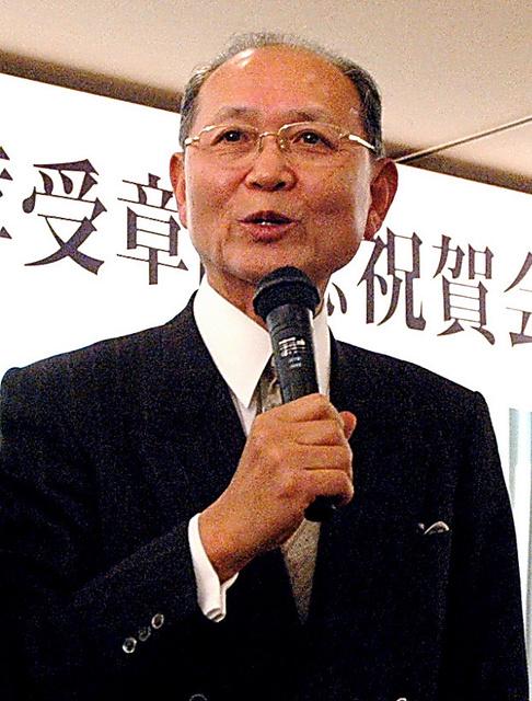 2008年の瑞宝小綬章受章を祝う会にて