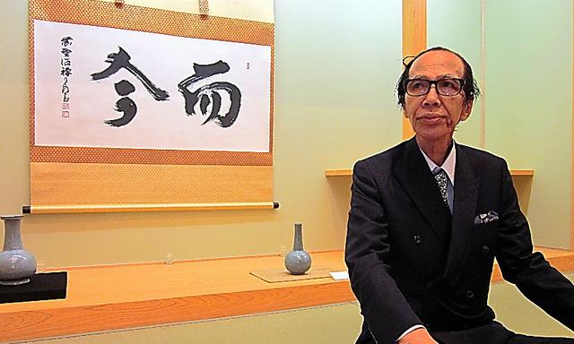 「今を大事にしたい」と常々語っていた中島宏さん=2017年10月、福岡市中央区の福岡三越