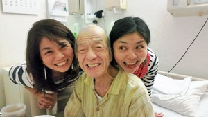 亡くなる約1カ月前の6月5日、パリから戻った妹(右)が羽田空港から直行した。ソプラノ歌手として欧州を演奏して巡るため、父に自分の携帯を渡し、旅先からも毎日電話をかけてきた