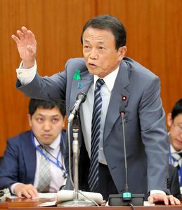 麻生氏の進退、焦点に 財務次官辞任で野党が責任追及