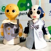ホテルに人型ロボット配置 接客実験「威圧感なく安心」