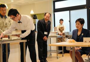 お問い合わせ:東京都職業能力開発協会