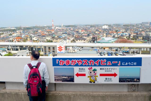 鎌ケ谷市役所の屋上。「かまがやスカイビュー」の看板が出迎えてくれる