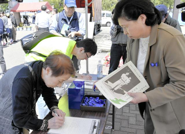 今年初めての署名活動を行う曽我ひとみさん(右)=2018年4月21日、新潟県佐渡市、原裕司撮影